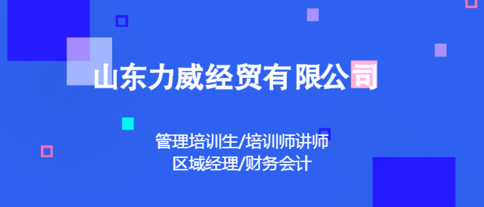 http://special.zhaopin.com/pagepublish/63667592/index.html