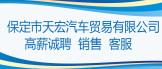 https://company.zhaopin.com/CZ455777410.htm