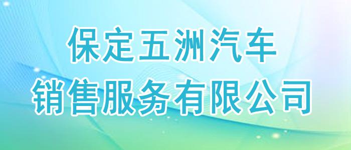 https://company.zhaopin.com/CZ208638130.htm