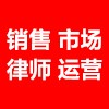 北京爱传承为老咨询服务有限公司