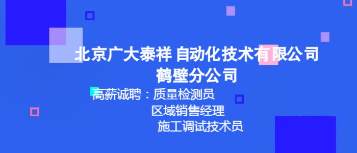 https://company.zhaopin.com/CC511671826.htm