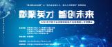 https://company.zhaopin.com/CZ380128630.htm