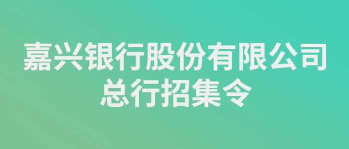 https://company.zhaopin.com/CZ214200010.htm
