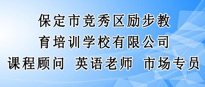 https://company.zhaopin.com/CZ878840750.htm