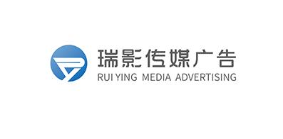 宁波瑞影传媒广告有限公司