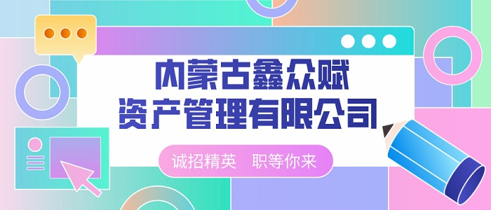 https://company.zhaopin.com/CZ404911880.htm