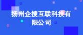 https://company.zhaopin.com/CZL1278242720.htm
