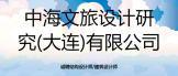 https://company.zhaopin.com/CZ470064530.htm