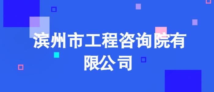 https://company.zhaopin.com/CZ868591930.htm