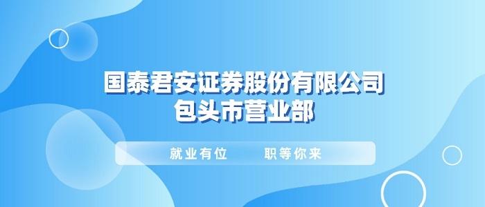 https://company.zhaopin.com/CC404271738.htm