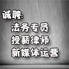 河南普沃法律服务有限公司