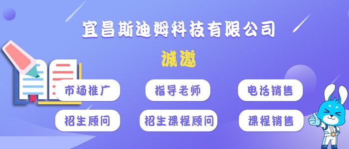 https://company.zhaopin.com/CZL1221046760.htm