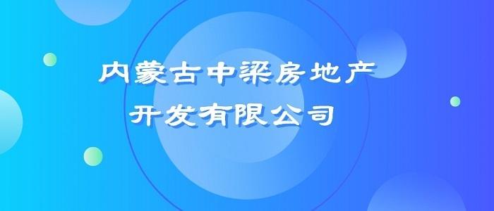 https://company.zhaopin.com/CZ817351220.htm