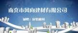 https://company.zhaopin.com/CZ685571630.htm