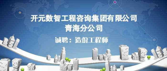 https://company.zhaopin.com/CZ511761630.htm