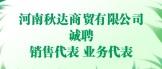 https://company.zhaopin.com/CZL1219493120.htm