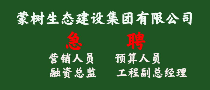 https://special.zhaopin.com/pagepublish/31330392/index.html