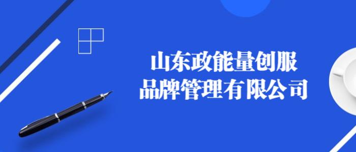 https://company.zhaopin.com/CZL1216037390.htm