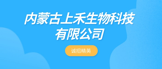 https://company.zhaopin.com/CZ710443420.htm