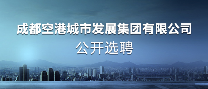 http://special.zhaopin.com/Flying/Society/20210802/W1_22336501_17400671_ZL29170/