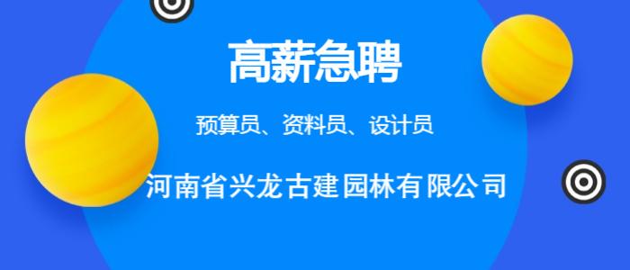 https://company.zhaopin.com/CZ332423080.htm