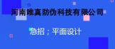https://company.zhaopin.com/CC247152780.htm