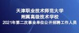 https://fsjx.tute.edu.cn/info/1001/4285.htm