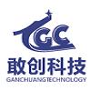上海敢創科技有限公司長沙分公司