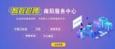 https://company.zhaopin.com/CZL1215496910.htm