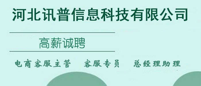 https://company.zhaopin.com/CZ876488220.htm