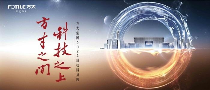https://xiaoyuan.zhaopin.com/company/CC000821701D90000000000