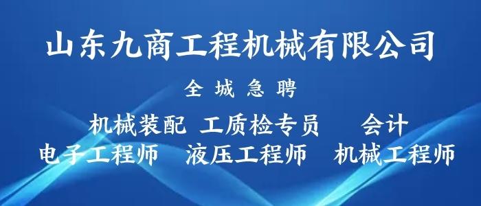 https://company.zhaopin.com/CZ650880020.htm