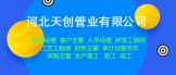 https://company.zhaopin.com/CC437630817.htm?refcode=4019&srccode=401901&preactionid=23c59d9b-29ce-4f7f-ad9b-4a33bba375be