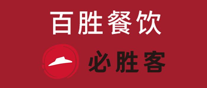 https://special.zhaopin.com/xa/2012/kfc040607/index.htm