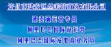 https://company.zhaopin.com/CZ854804550.htm