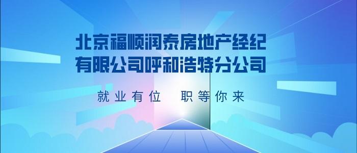 https://company.zhaopin.com/CC376629985.htm