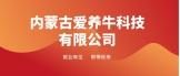 https://company.zhaopin.com/CZ497840630.htm