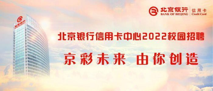 https://company.zhaopin.com/CZ272644930.htm