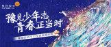 http://yuyuan.zhaopin.com/