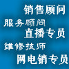 許昌市恒力汽車銷售服務有限公司