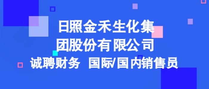 https://company.zhaopin.com/CC214229317.htm