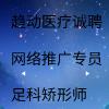 趨動醫療(廣州)有限公司