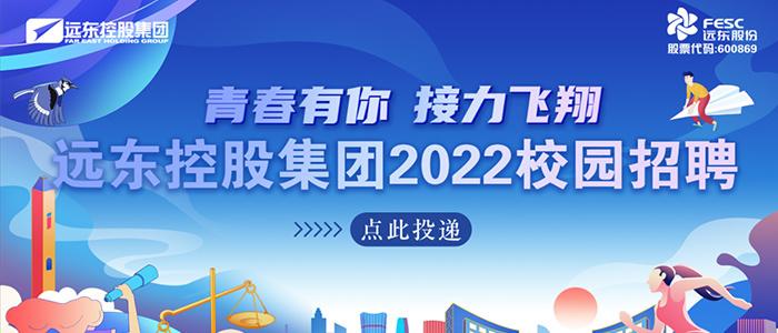 https://xiaoyuan.zhaopin.com/company/CC000652113